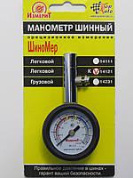 Автомобильный шинный манометр ШиноМер К14121 Измерит