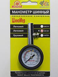 Автомобільний шинний манометр ШиноМер К14121 Виміряє