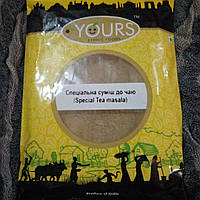 Специальная масала к чаю, Special Tea masala Yours, 100 г