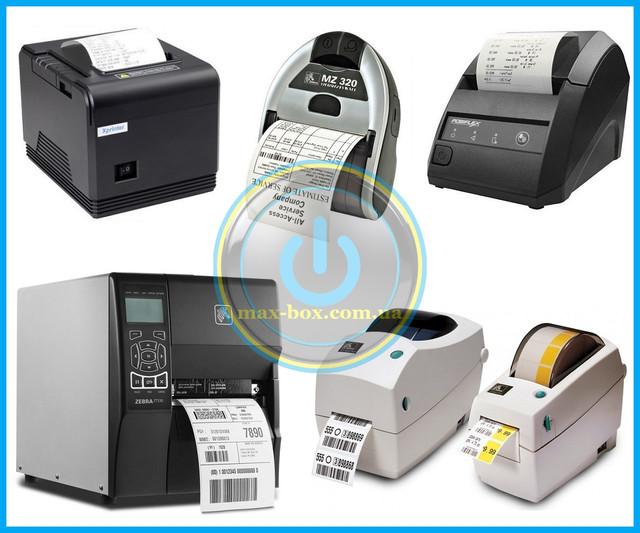 Принтер для печати штрих кодов, Принтеры этикеток, промышленные принтеры этикеток, принтеры чеков.