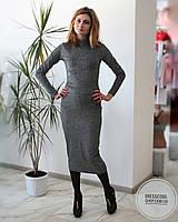 661df8faaab Серое блестящее платье в категории платья женские в Украине ...