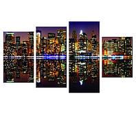 "Модульная картина 4-х частей ""Огни большого города"""