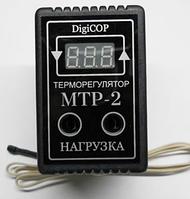 Терморегулятор МТР-2 10А розеточный цифровой DigiCOP