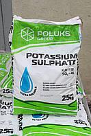 Сульфат калия водорастворимый (мешок 25 кг)   K2SO4 (Польша)