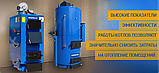 Твердотопливный котел Идмар ЖК-1-65 кВт длительного горения на любых видах твердого топлива, фото 4