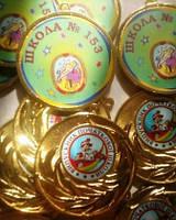 Медаль сувенірна медаль для выпускников випускник початкової школи , фото 1