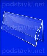 POS-материалы Табличка информационная горизонтальная 200х80 мм, акрил 1.8, габариты (ШхВхГ) 200х80х45 мм (CC-25)