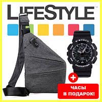 Cумка мессенджер Cross Body + ПОДАРОК Часы Casio G-Shock GA100