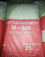 Цемент М-500 в мешках по 25кг.