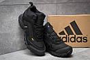 Зимние кроссовки Adidas Terrex Seamless 350, черные (30072) размеры в наличии ► [  41 (последняя пара)  ], фото 3