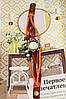 Винтажные женские часы - браслет E-ly, фото 3
