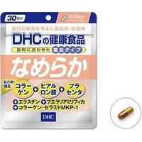 """Витамины для женщин """"Намерака"""" для гладкой кожи (90 капсул)"""