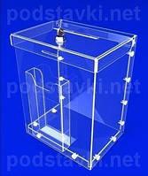 Ящик для благотворительности Акционный ящик с карманом для полиграфии и доп карманом для евробуклета спереди, акрил 3 (PR-103)
