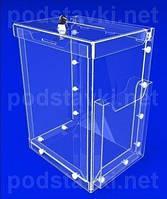 Ящик для благотворительности Акционный ящик с карманом для полиграфии и доп карманом А5 сбоку, PETG 0.8, габариты (ШхВхГ) 246х332х190 мм (PR-105)