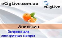 Апельсин. 100 мл. Жидкость для электронных сигарет.