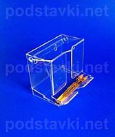 Торговый диспенсер Подставка для канцтоваров для ручек и карандашей навесная, акрил 3, габариты (ШхВхГ) 156х138х120 мм (PR-144)