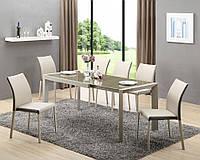 Стеклянный стол Halmar Arabis