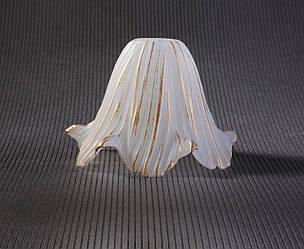 Плафон каліфорнія білий-золото, цоколь Е14
