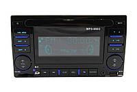 Автомагнитола 2DIN MP3 9903 ZMP