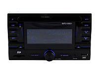 Автомагнитола 2DIN MP3 9901 (20) ZMP-VX