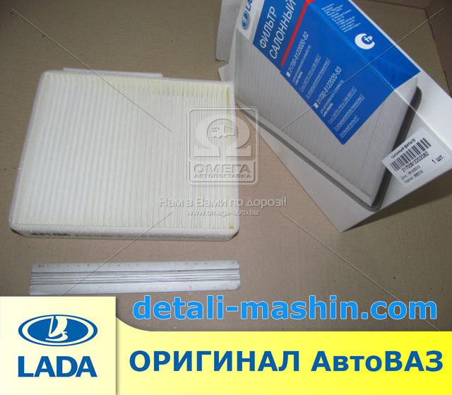 Купить фильтр для кондиционера panasonic кондиционеры lg multi f