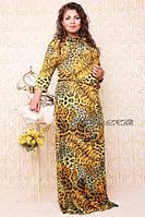 """Женское модное платье макси """"Оксана - Лео"""" т. микромасло / батал / желтый леопардовый принт"""