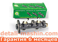 Цилиндр тормозной главный ВАЗ 2121 Нива (тормозов) T1964 (пр-во КЕДР) 2121-3505009