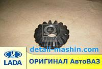Шестерня дифференциала ВАЗ 2123 полуоси заднего моста (сателлит) (пр-во АвтоВАЗ)