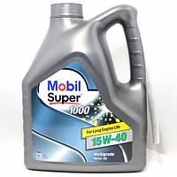 Mobil Super 1000 X1 15W-40, 4л