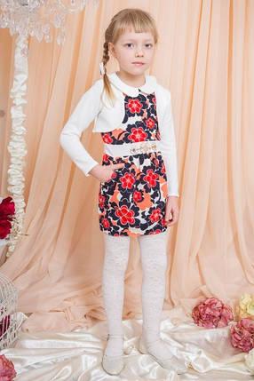 Модное, красивое, нарядное,  детское трикотажное платье дешево от производителя., фото 2