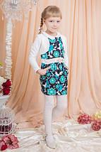 Модное, красивое, нарядное,  детское трикотажное платье дешево от производителя., фото 3