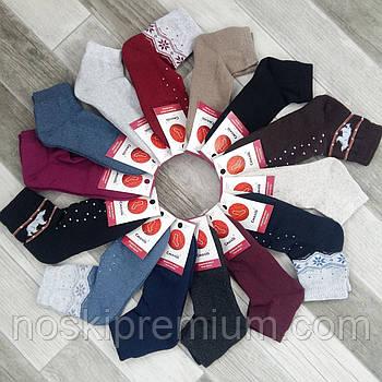 Шкарпетки жіночі махровий слід бавовна Смалій, 23-25 розмір, асорті