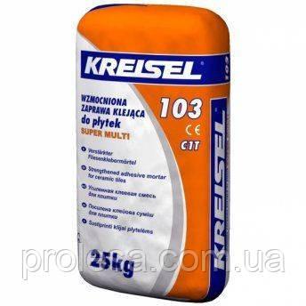 Клей для плитки усиленный Kreisel 103 Super Multi (25кг)