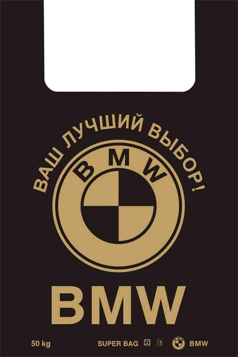 Пакет пэ БМВ 440х690 черный