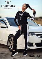Женский спортивный костюм  GIA с капюшоном чёрный с белыми лампасами 42-44 44-46, фото 1