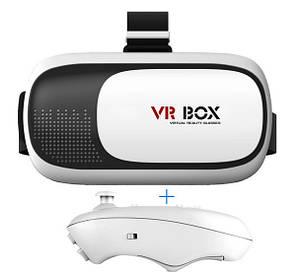 Очки виртуальной реальности VR BOX 2.0 3D c пультом в подарок