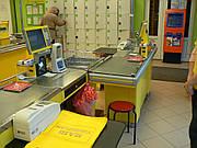 Выбор оборудования для автоматизации работы торговых предприятий