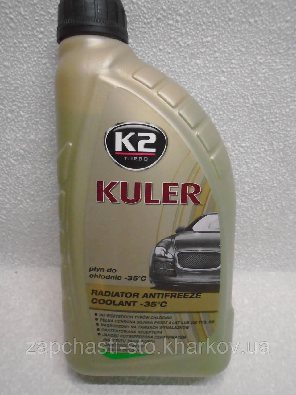 Антифриз зеленый K2 Kuler 1л -35