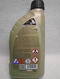 Антифриз зелений K2 Kuler 1л -35, фото 3