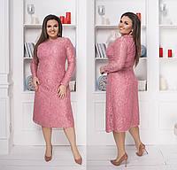 Гипюровое платье больших размеров 48+ с подкладкой   3 цвета арт 8260-411 a5d91bbea41d6