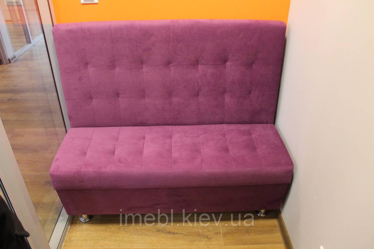 Офисный диванчик маленького размера (Розовый)