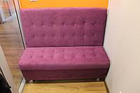 Офисный диванчик маленького размера (Розовый), фото 1