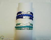 Браслет для влюбленных Бесконечность LOVE разные цвета шнура для двоих пара INFINITY Любовь браслеты парные