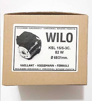 Насос WILO KSL 15/5-3C. 82 W - VAILLANT, VIESSMANN, FERROLI. Крильчатка 68/21мм. 0020020023, 7830453, фото 2