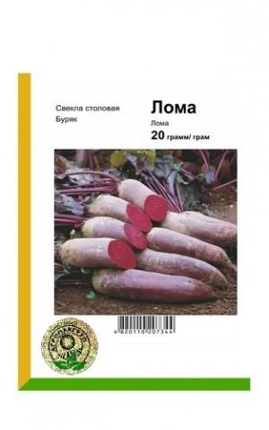 Семена Свеклы Лома 20 гр, Rijk Zwaan, Голландия