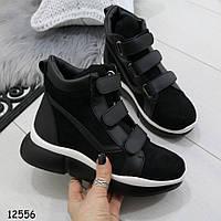 Демисезонные женские ботинки сникерсы, фото 1