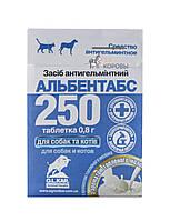 Альбентабс-250 25% таблетки (1 г №1) с ароматом топлёного молока, Якісна допомога