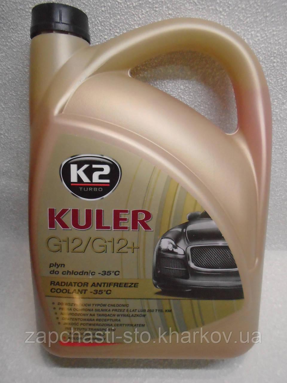 Антифриз красный K2 Kuler 5л -35 G12/G12+