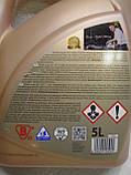 Антифриз красный K2 Kuler 5л -35 G12/G12+, фото 2
