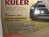 Антифриз красный K2 Kuler 5л -35 G12/G12+, фото 3